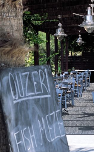 Almyra-Restaurant Ouzeri 1